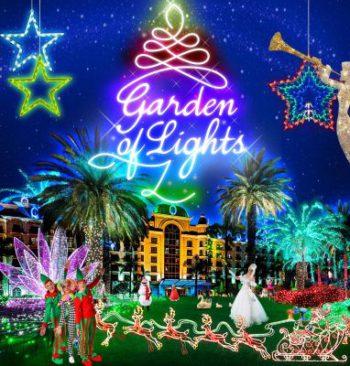 gardenoflights-set